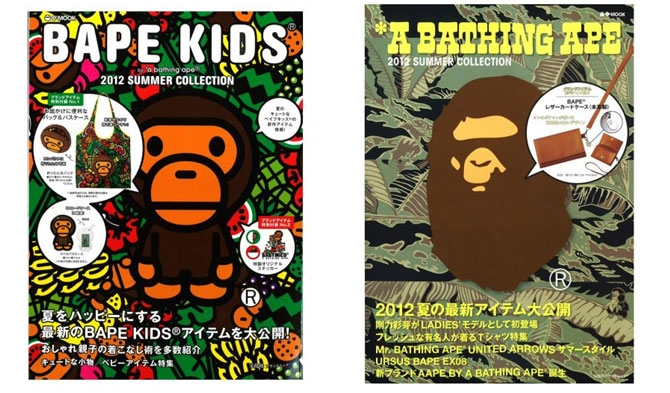 A Bathing Ape Magazine