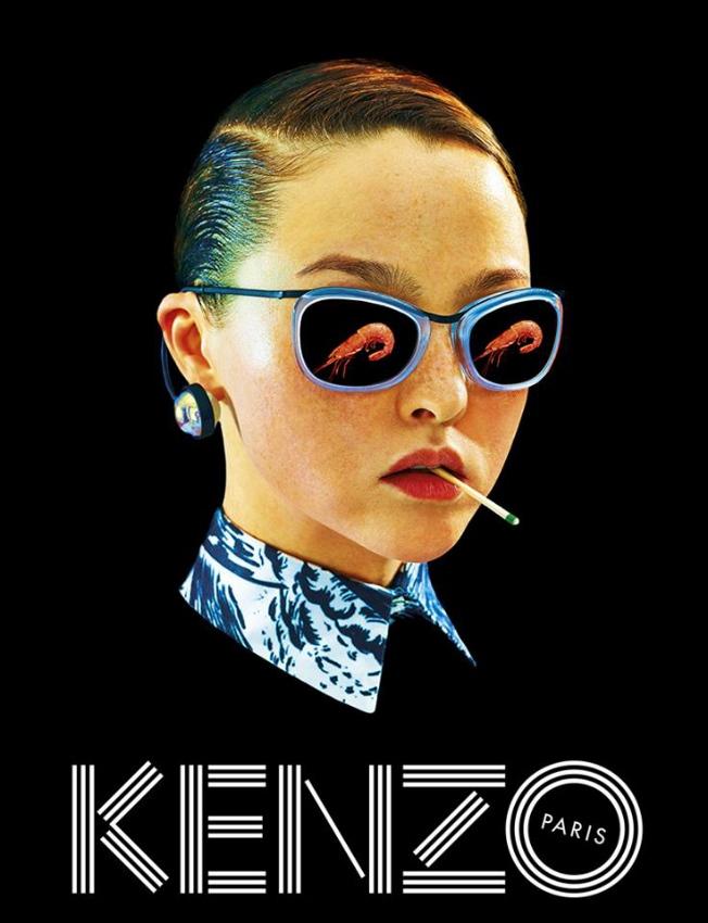 Kenzo x TOILETPAPER