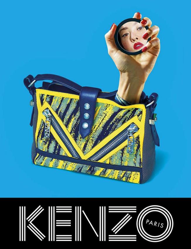 kenzotoiletepaper.jpg