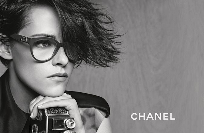 chanel-eyewear-spring-summer-2015_-_plein-soleil-03