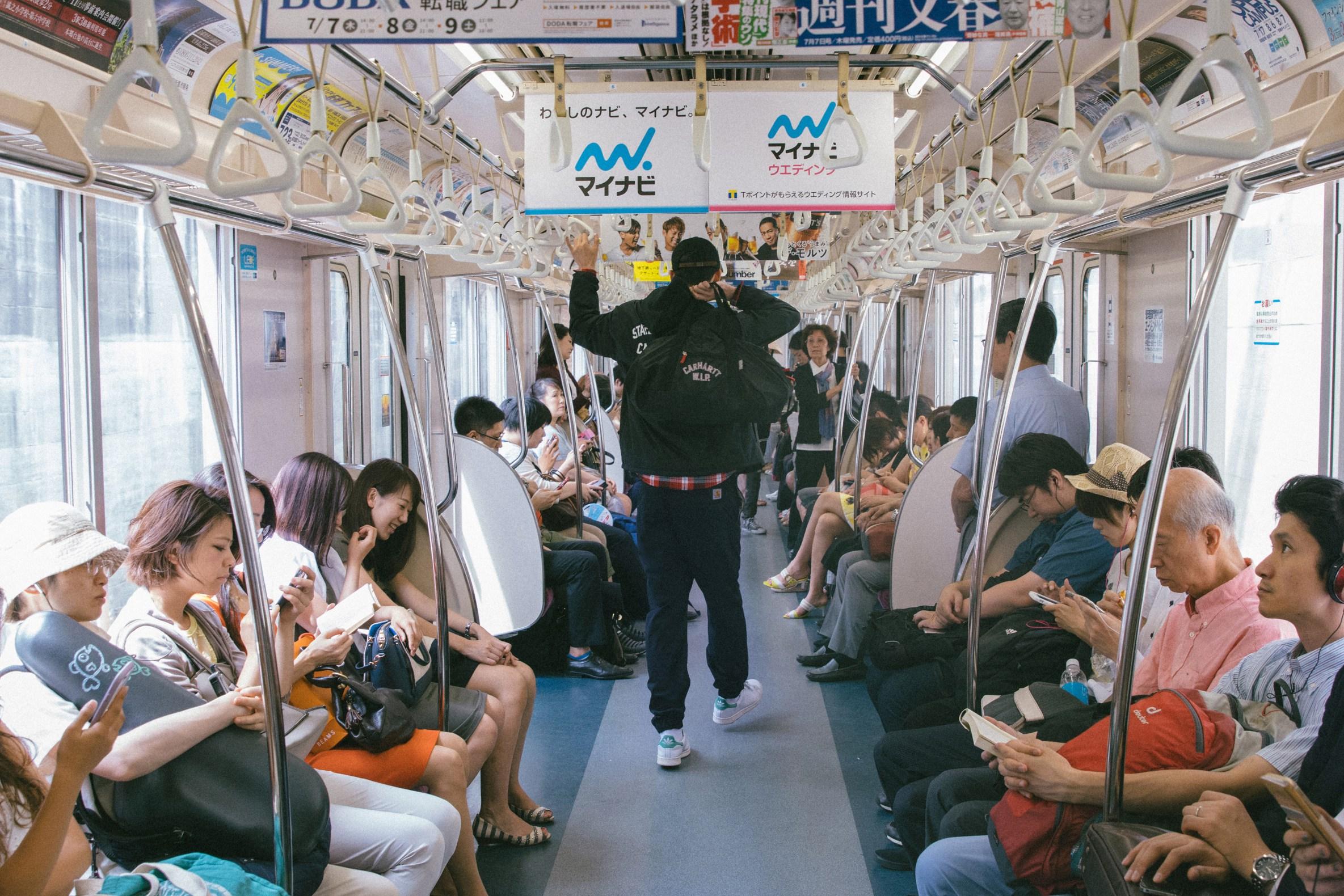 Exploramos la ciudad de Tokio con Carhartt WIP