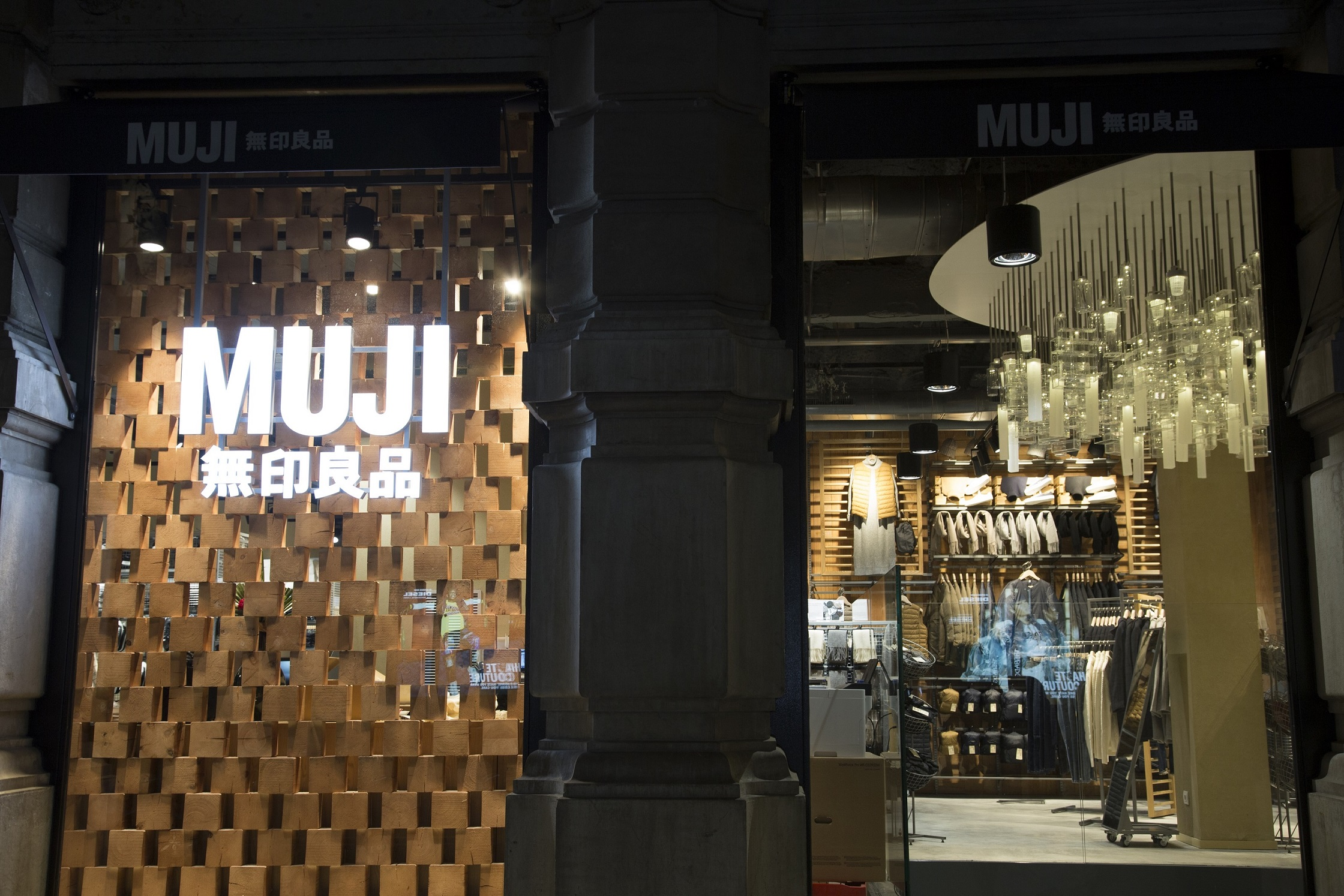 MUJI_Flagship store (01)
