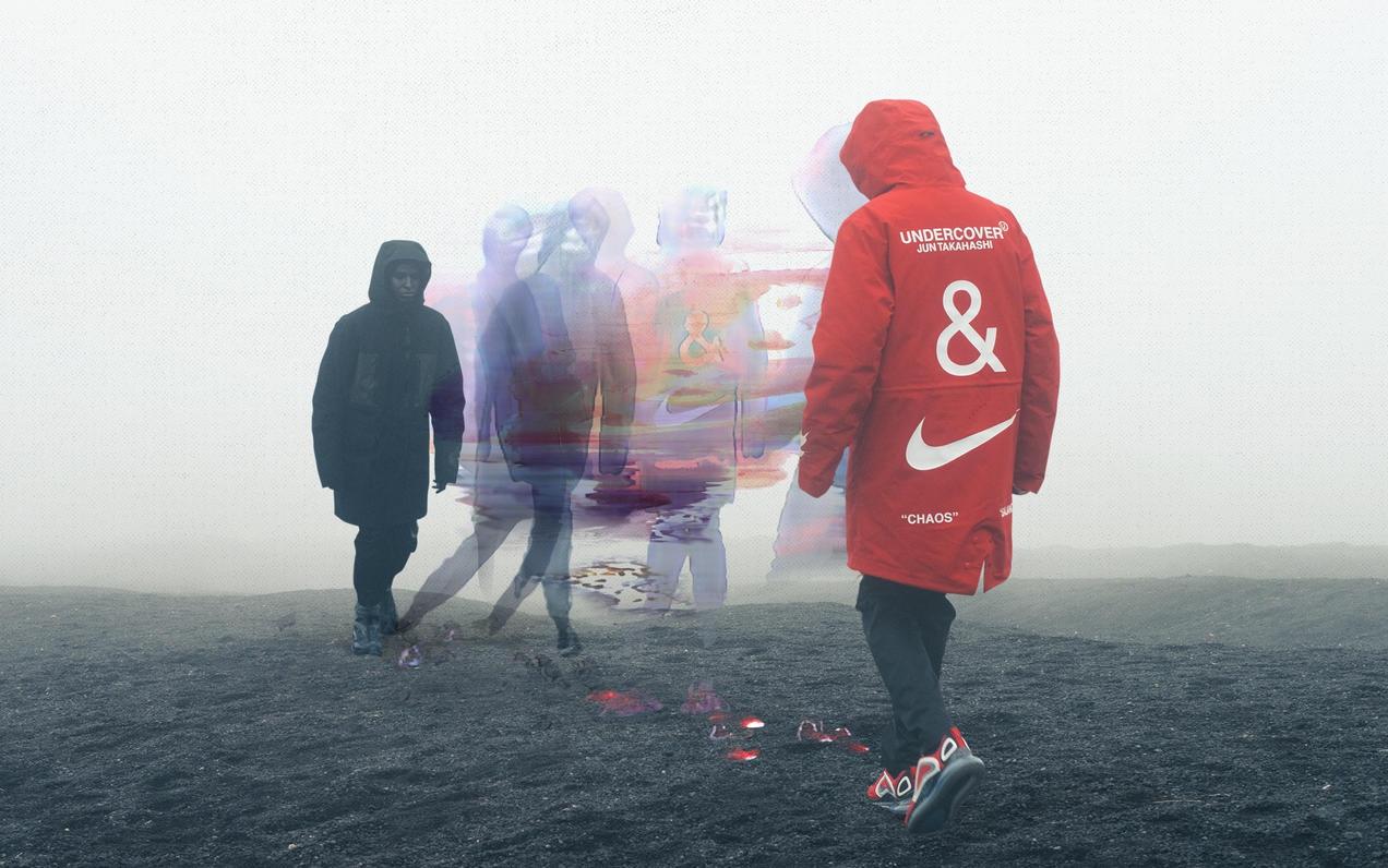 La nueva colección 'Nike x Undercover' está al caer