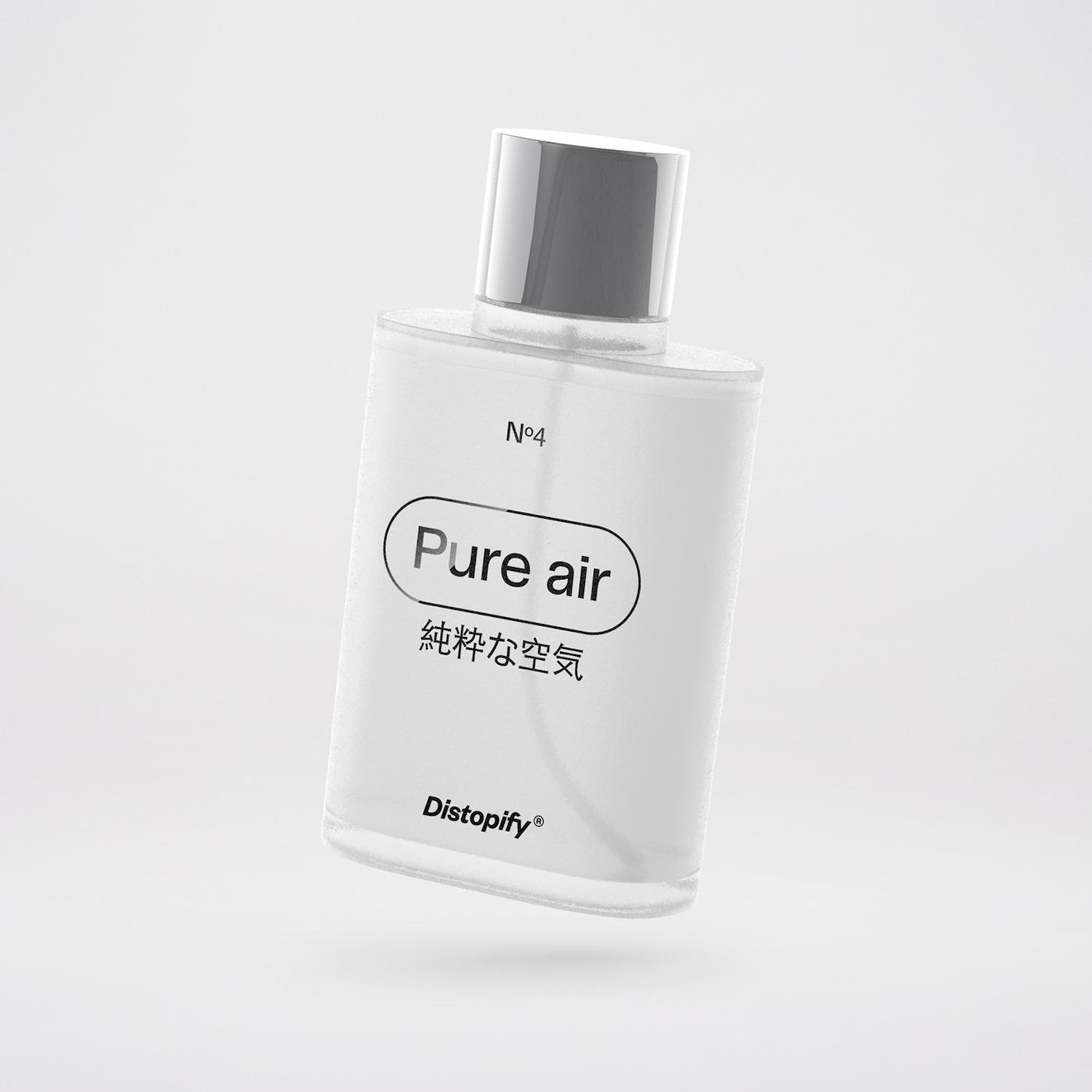 PURE AIR